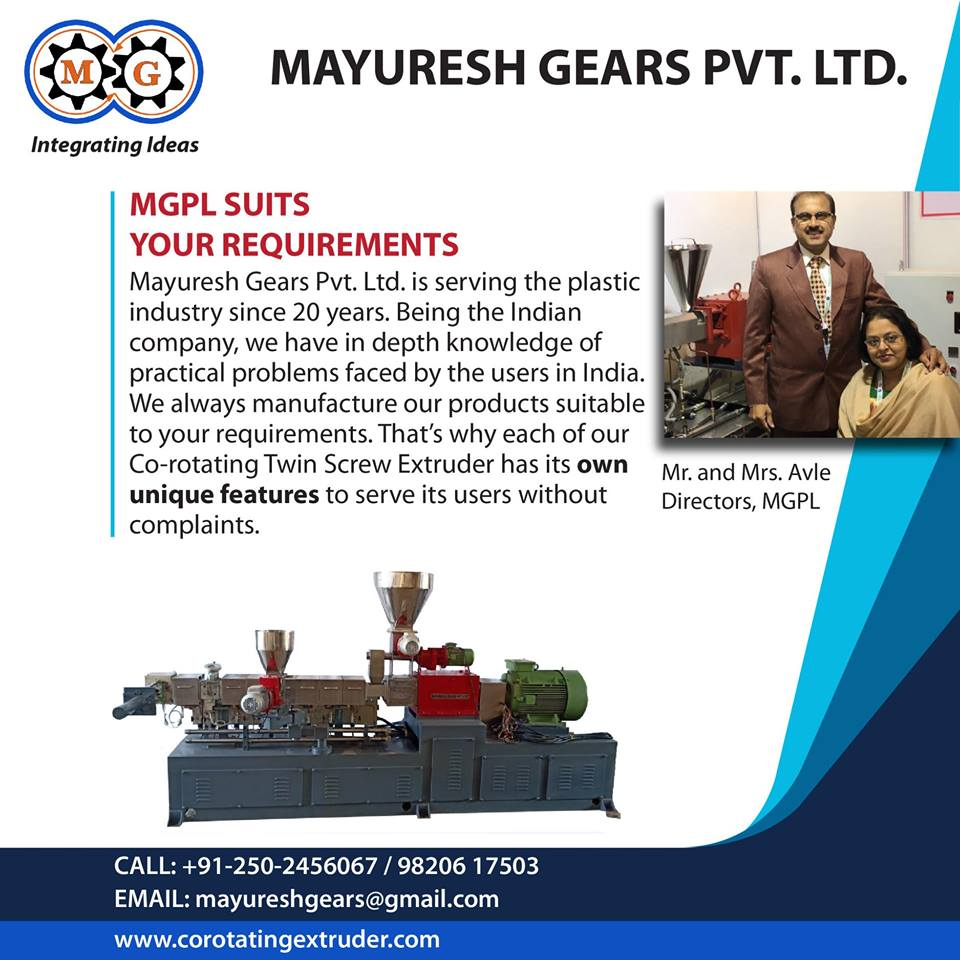 MGPL Suits Your Requirements